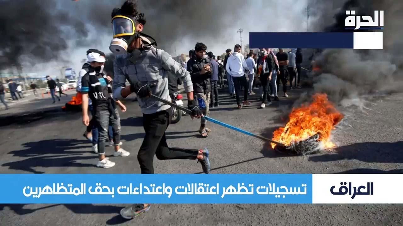 Journalist killings lead to closure of U.S.-funded broadcasters in Baghdad