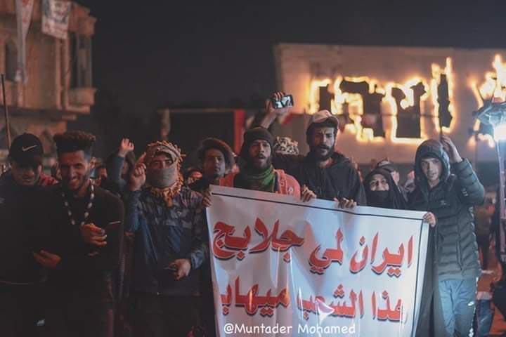 EXCLUSIVE: Iran pressured Iraq to vote against U.S. soldiers