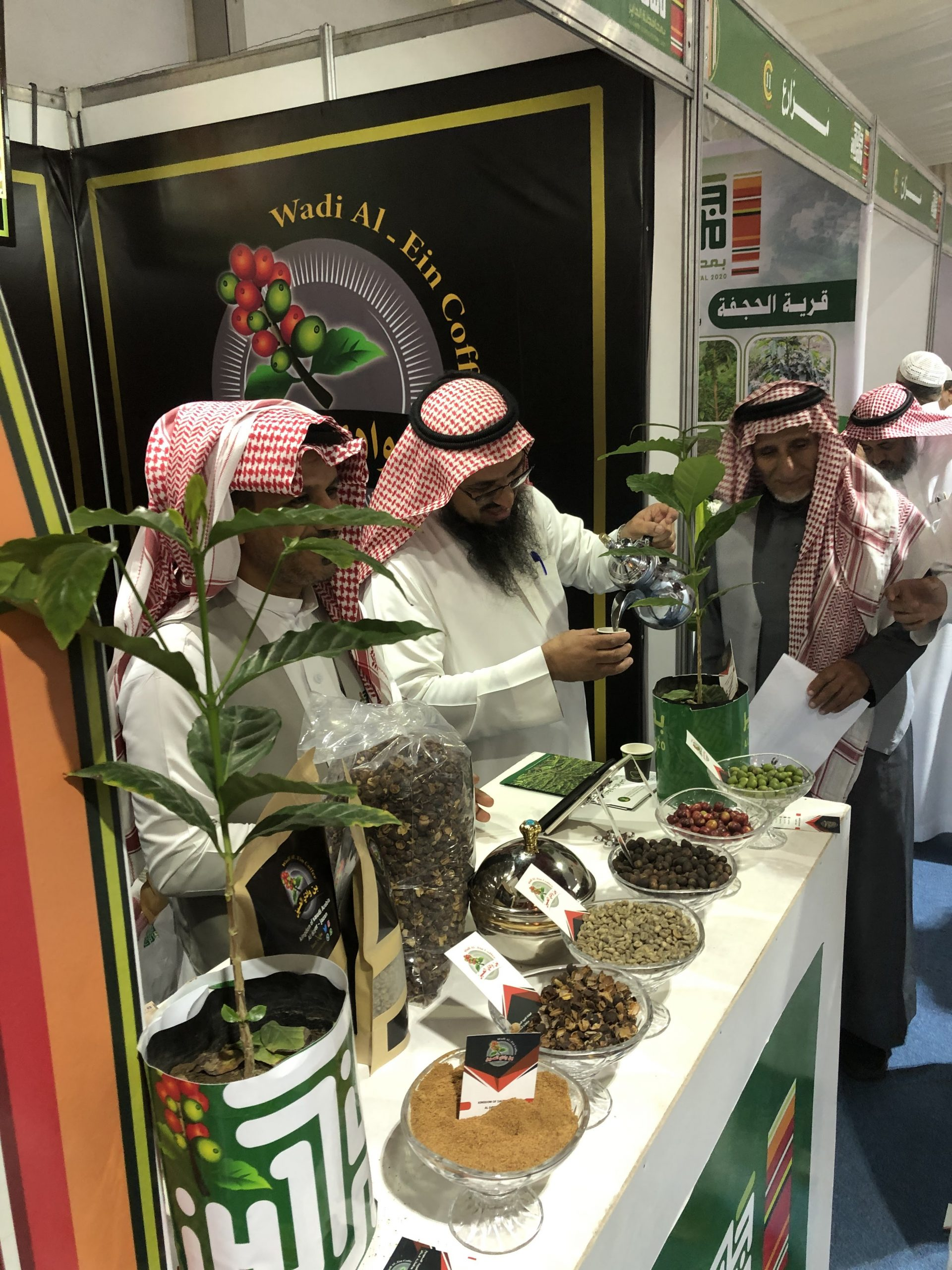 Saudi coffee farmers chart new path for native brew