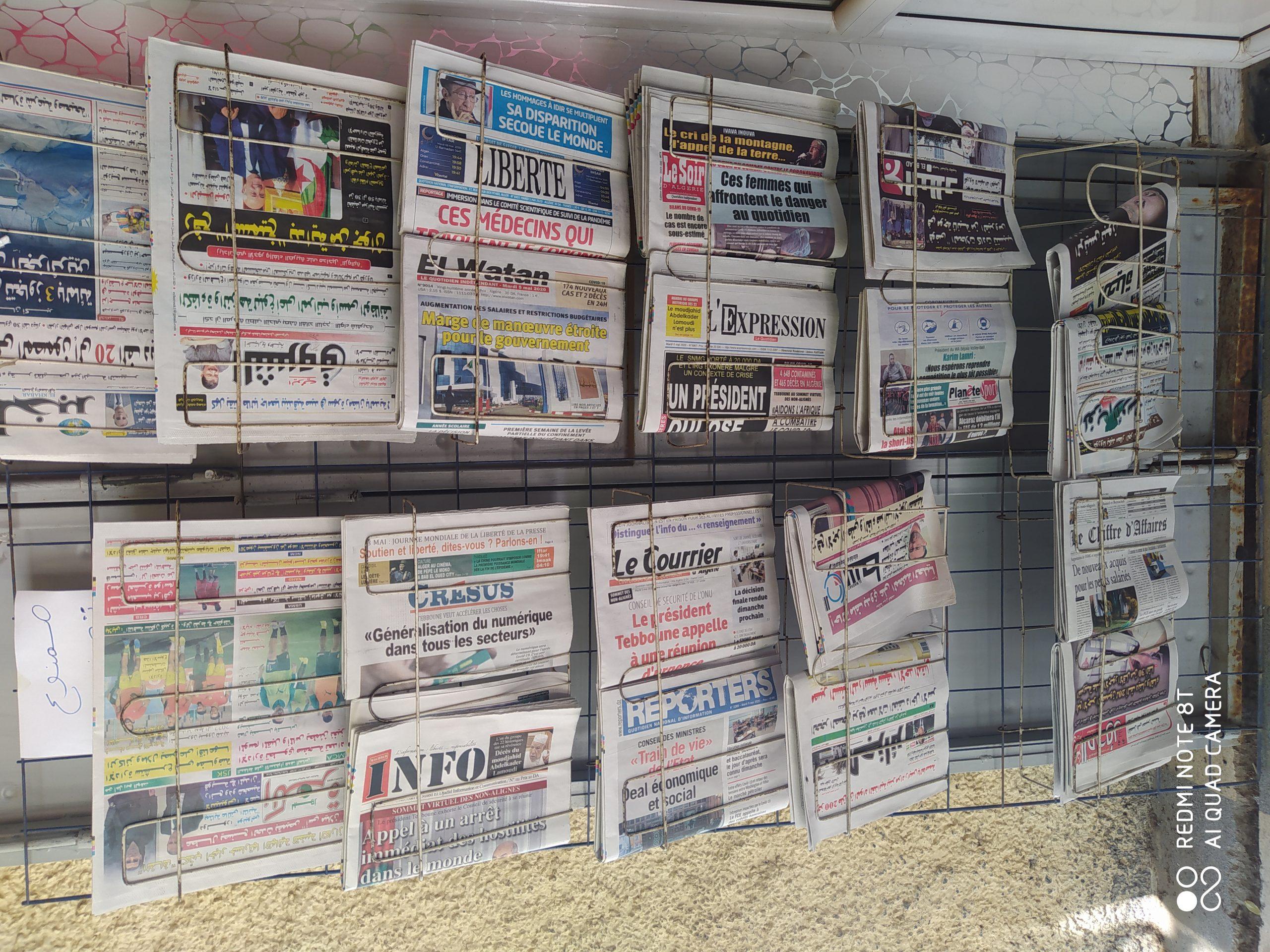 Algerian national newspapers