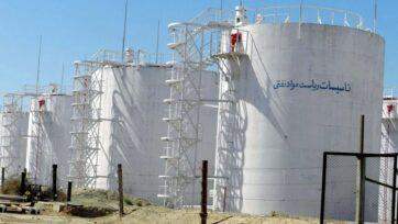 Crude oil reservoirs Balkh