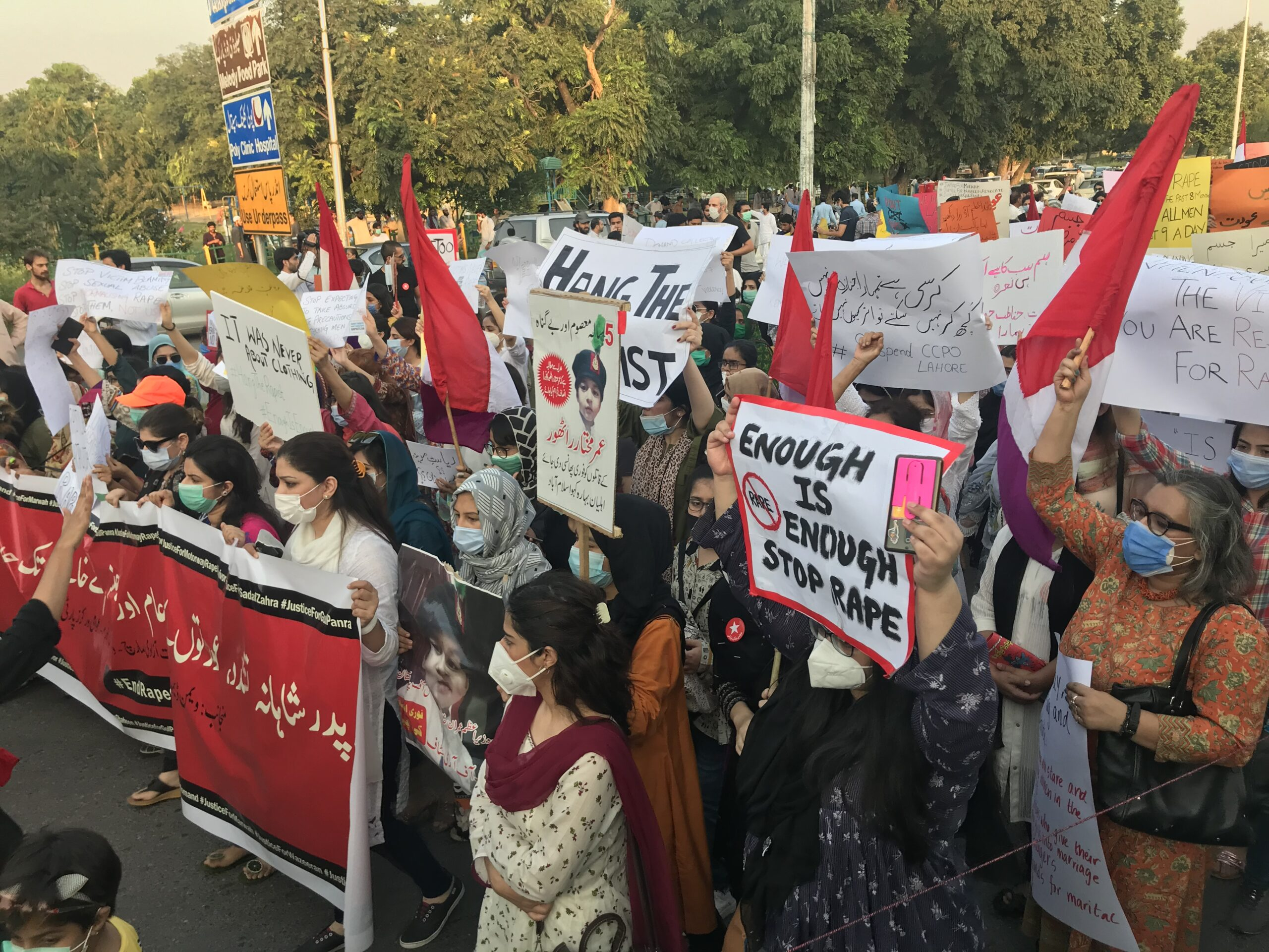 Protests in Pakistan after Police Chief's Insensitive Comments about Gang-Rape Victim