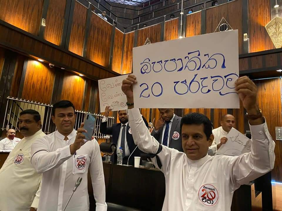 20th Amendment to Sri Lankan Constitution Challenged in Supreme Court