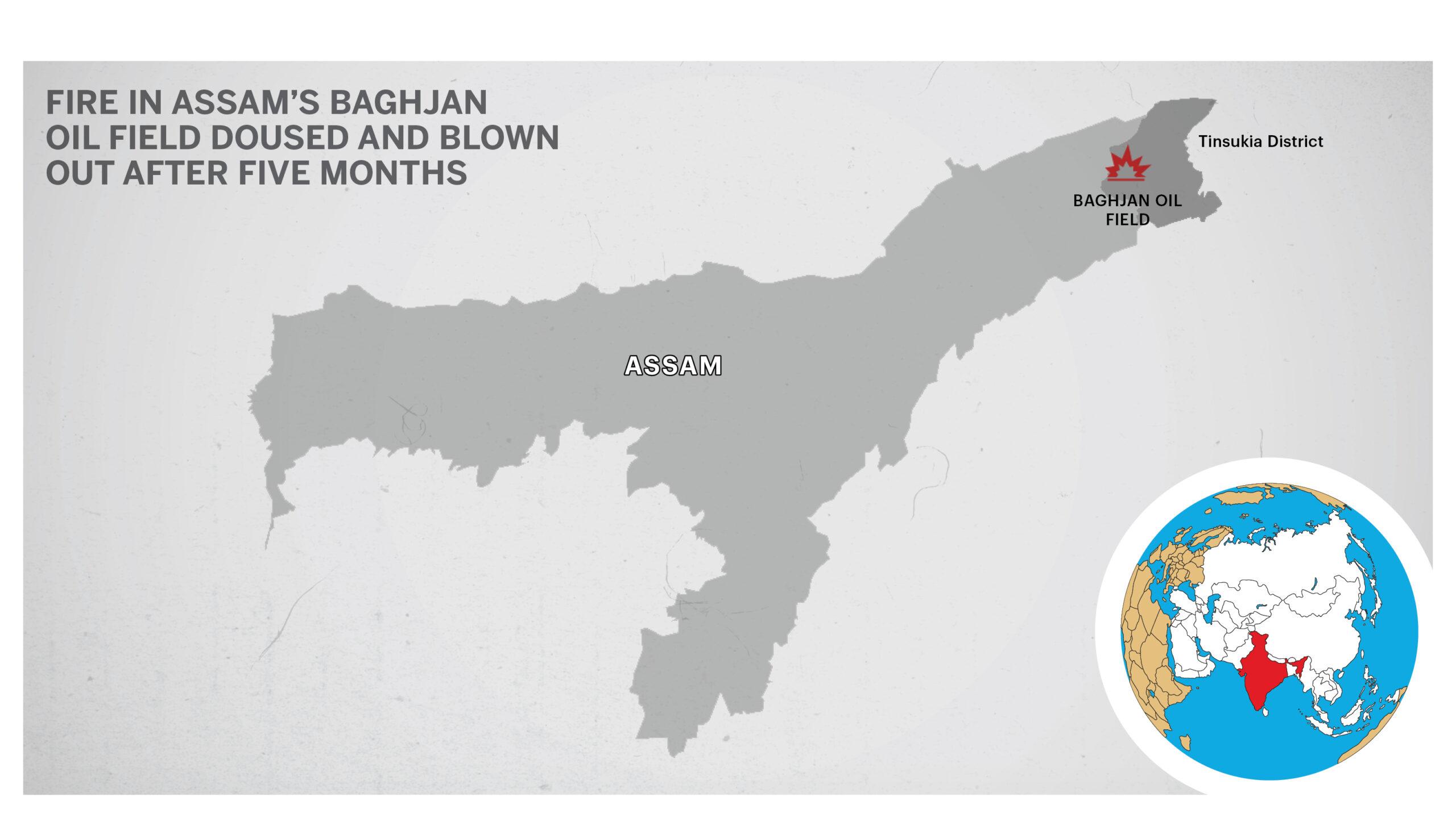 Baghjan