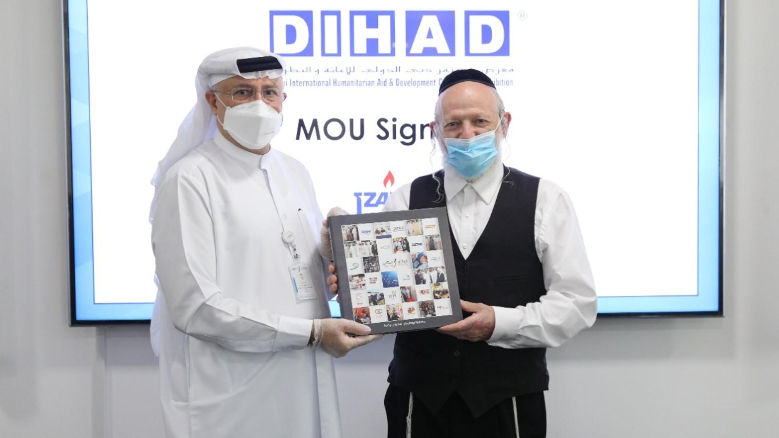 Israeli humanitarian organization signs agreement in Dubai