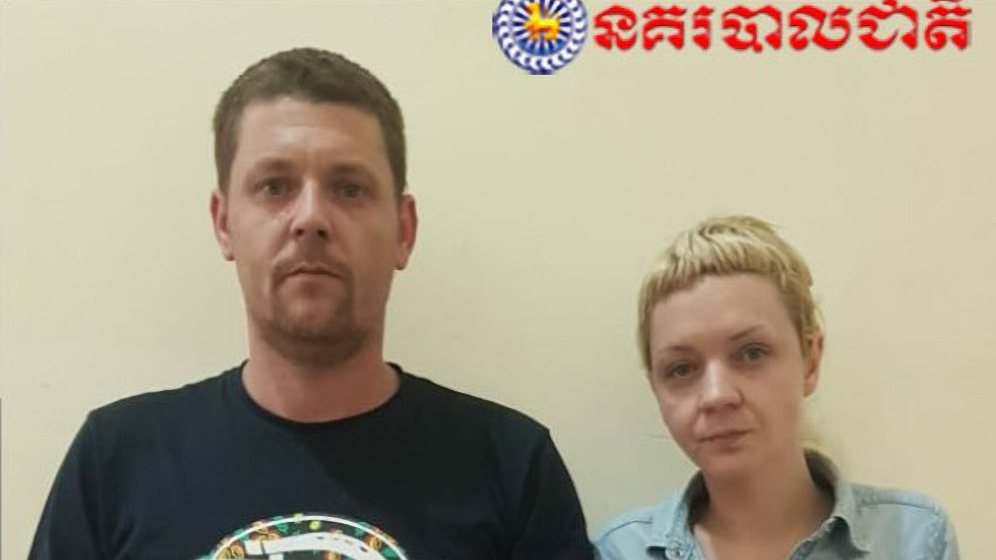 British Teacher and Fraudster Lover Held in Cambodia on Drugs, Robbery Charges