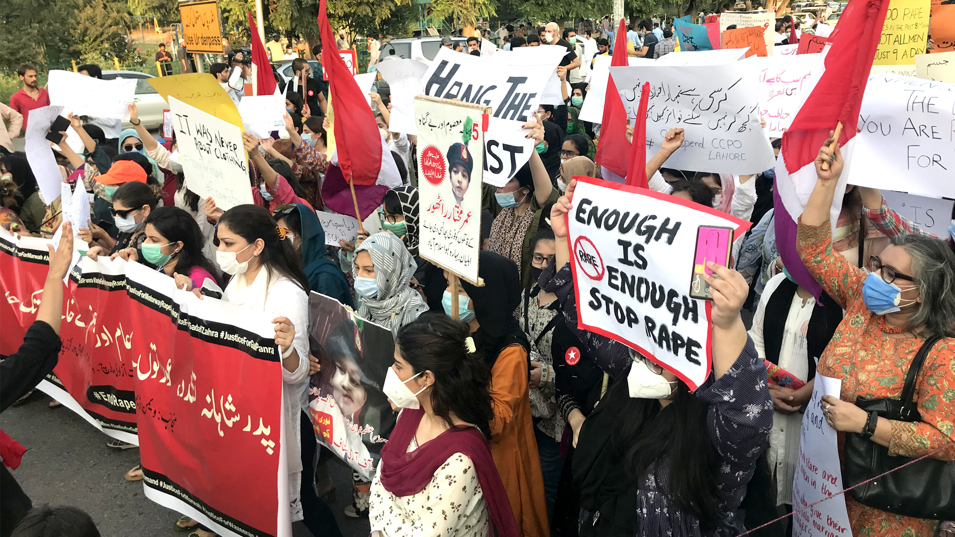 Pakistani Court Bans Virginity Test for Sexual Assault Survivors