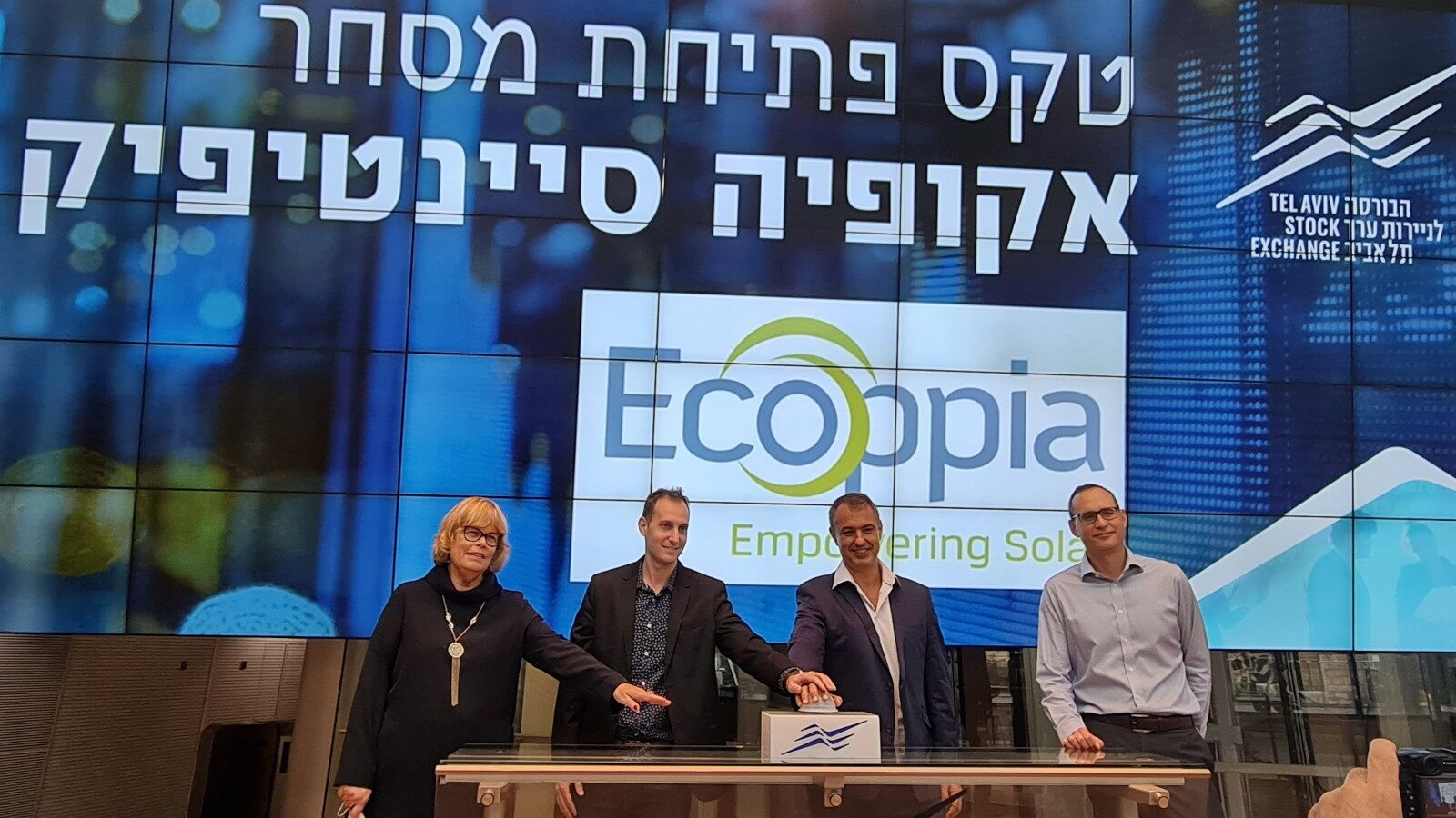 How Covid Caused IPO Fever on the Tel Aviv Stock Exchange