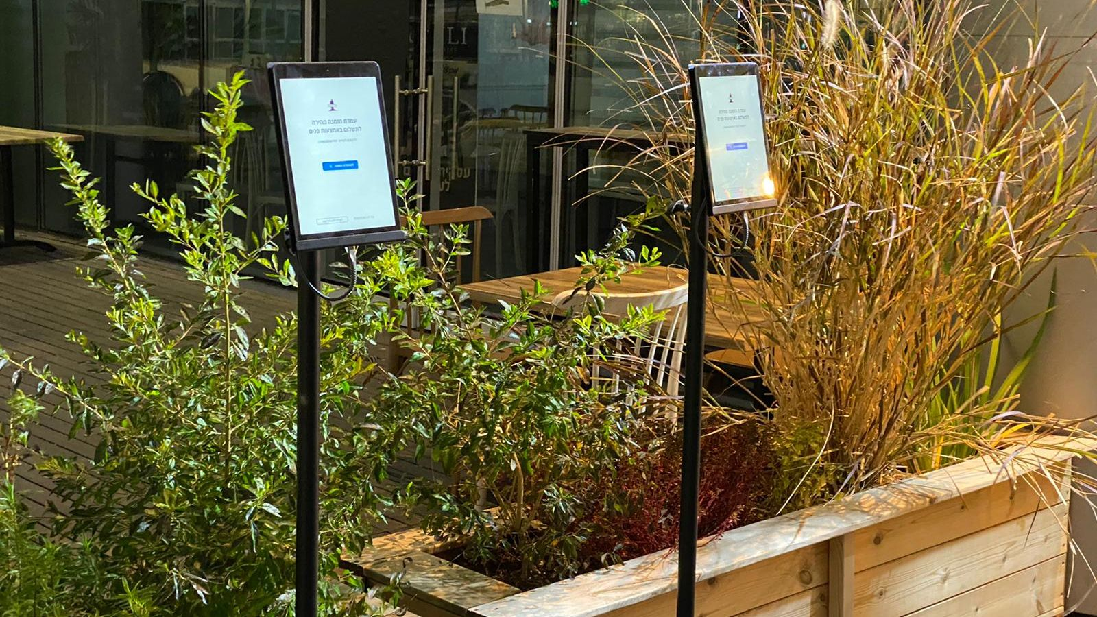 Face-Recognition Kiosks Remember Your Order And How You Pay
