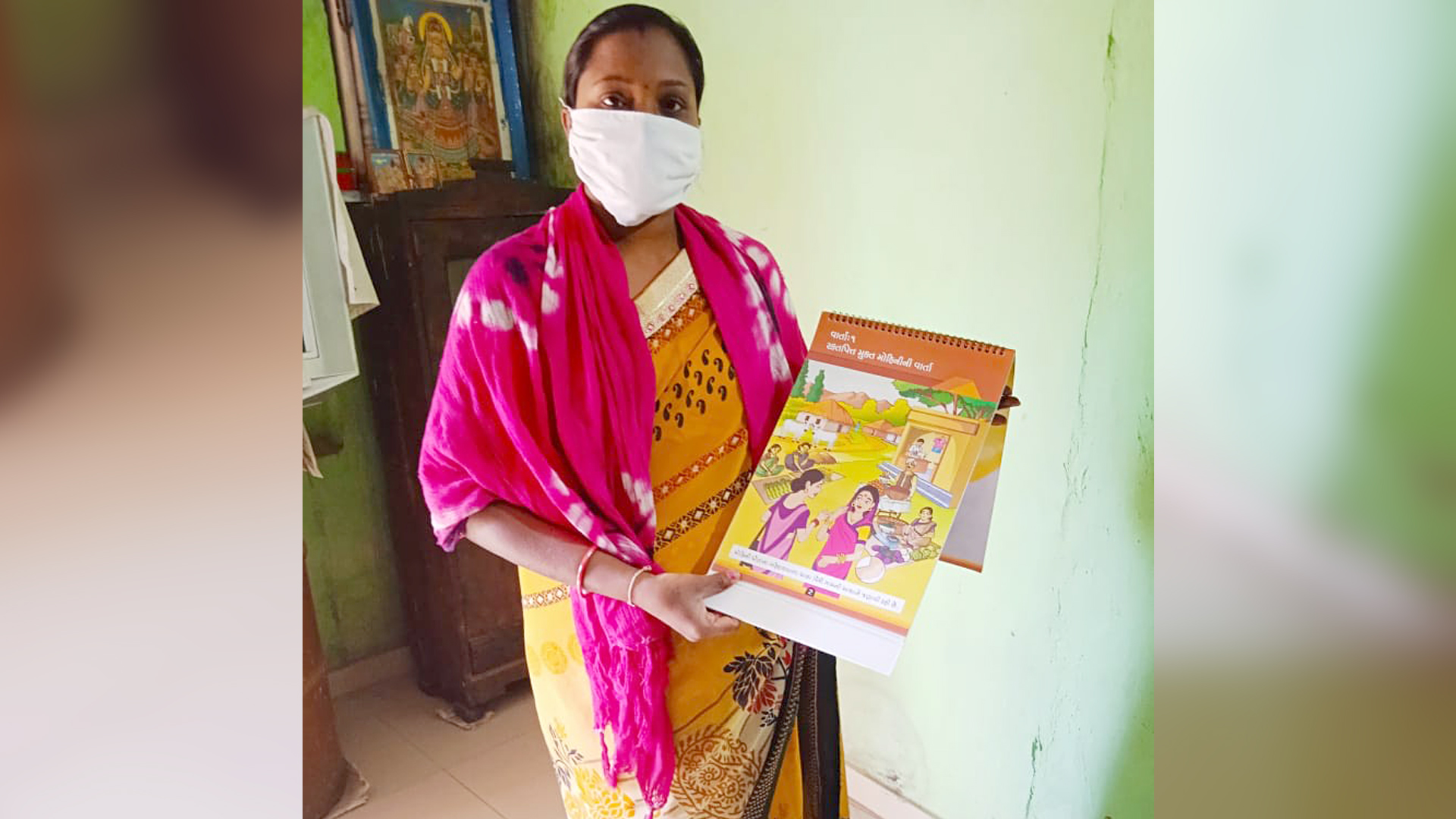 Picture This: Flip Charts Help In Fight Against Leprosy