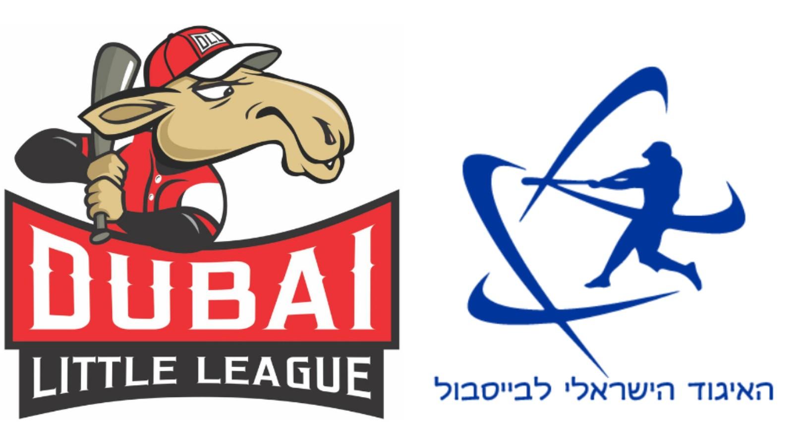 Play Ball! Tournament Brings Israeli, Emirati Kids Together