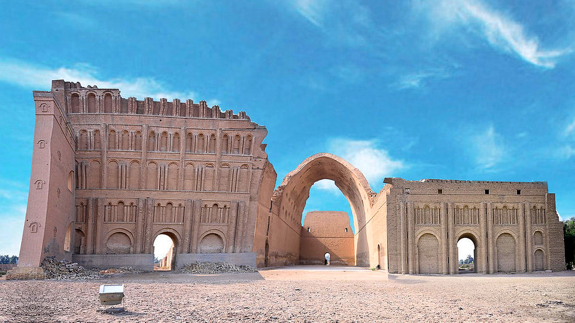 Wonder Lost: Iraq's Arch Of Ctesiphon Could Go Extinct After Authorities Neglect It