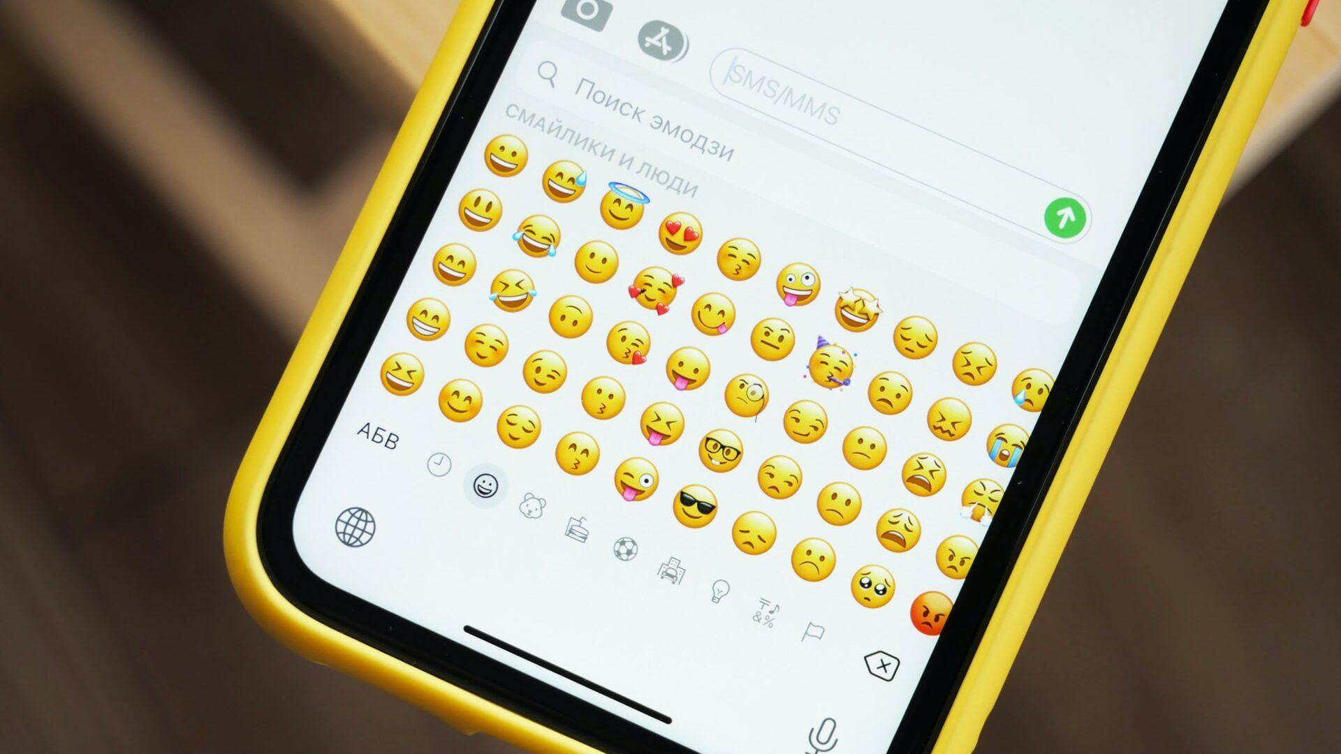 Smarter News Quiz: Emojis, Animals and Debris