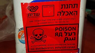 Poison baby container