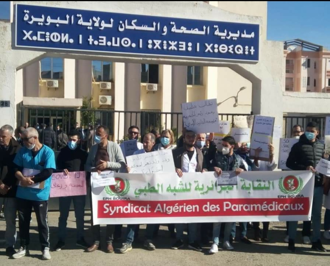 Algeria's Health Sector Under Stress As Doctors Flee Poor Working Conditions And Low Pay