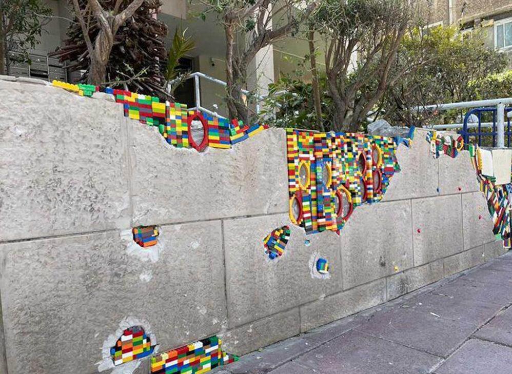 VIDEO: Piece At Last: Tel Aviv Rocket Damage Repaired With Lego Bricks