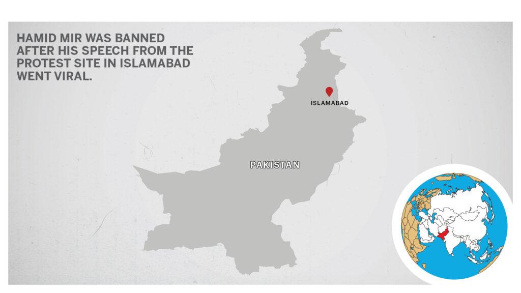 Map of Islamabad Pakistan