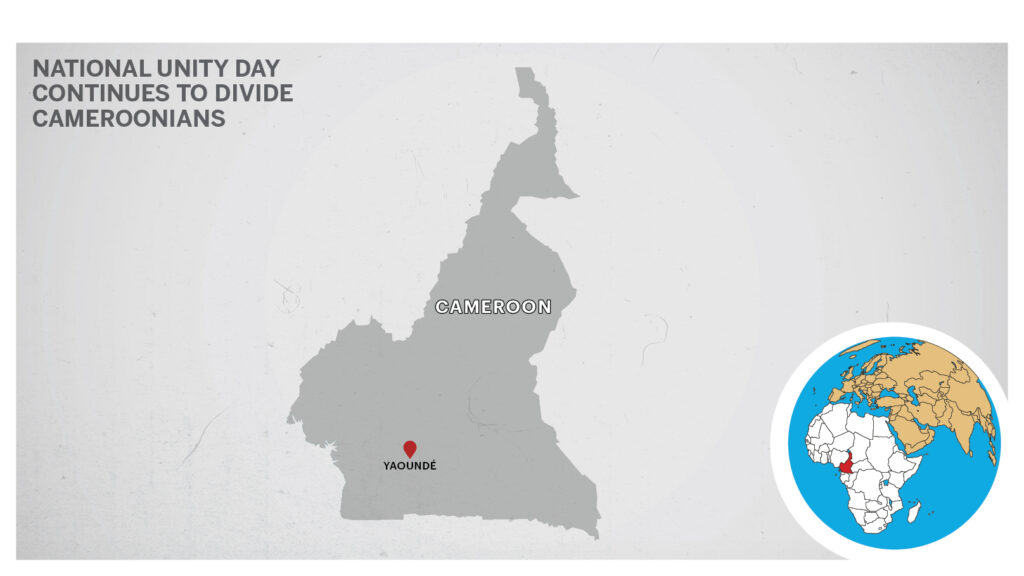 Map of Yaounde, Cameroon.