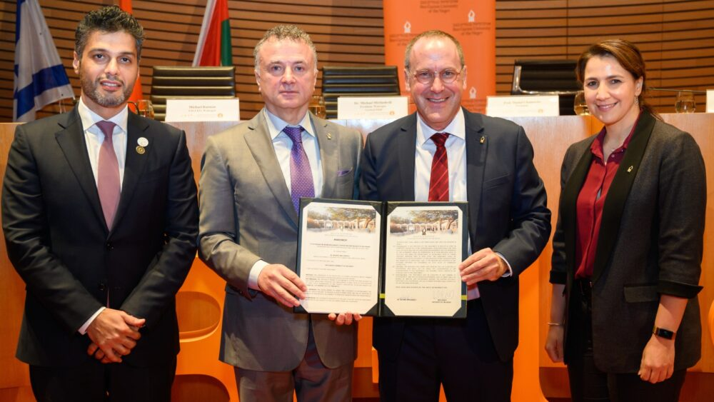 United Arab Emirates Opens Embassy In Tel Aviv