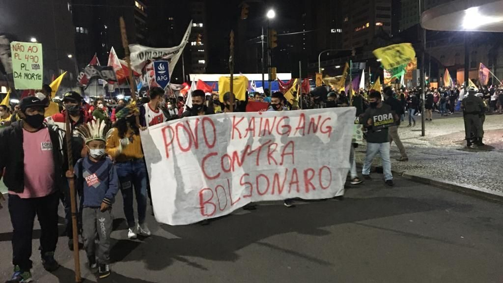 Policía Federal y Senado investigan a Bolsonaro por delito de crimen de responsabilidad