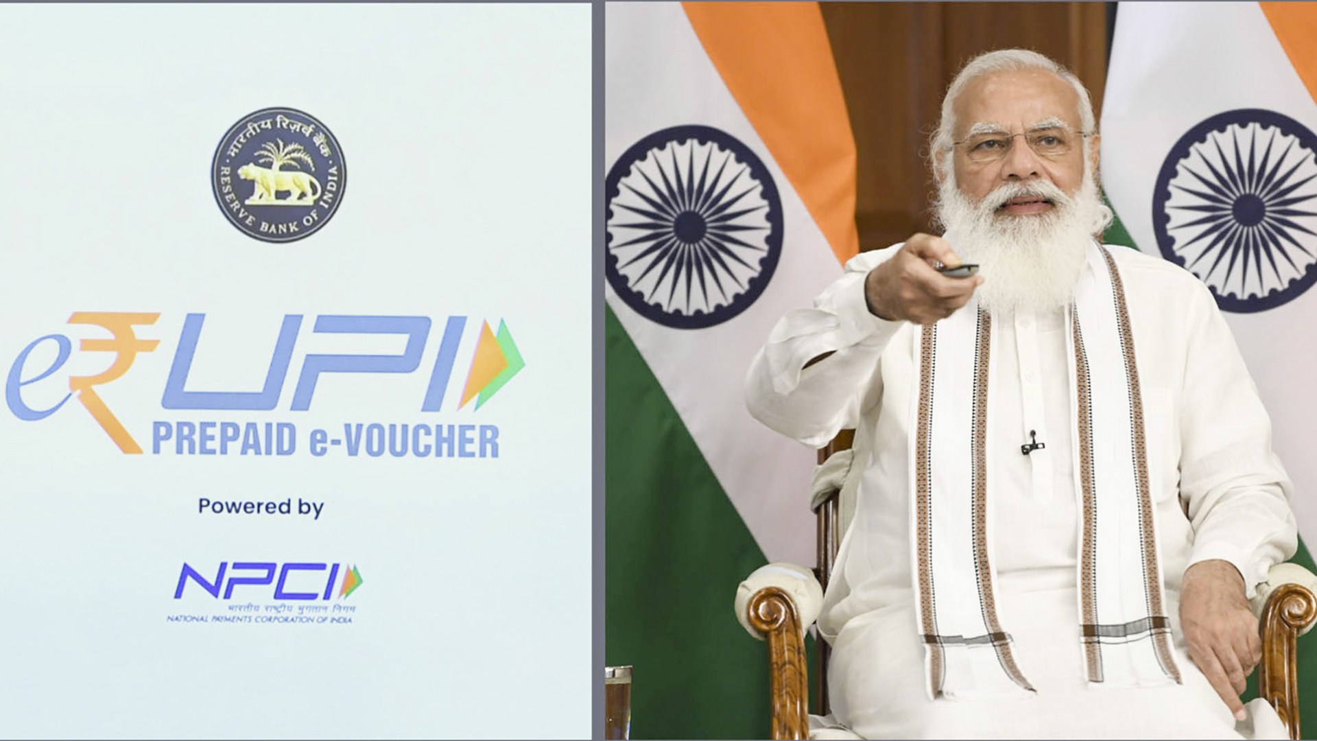 """India Launches Electronic Voucher """"E-RUPI"""" To Promote Digital Payment Solution"""