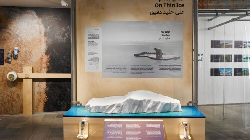 Museum Shows Visitors How They Can Tackle Climate Change