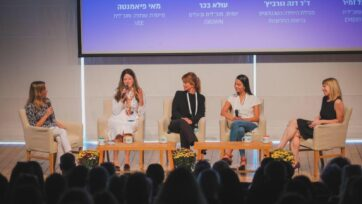 """Panelists at the opening event for """"Women Creating Innovation."""" (Peres Center for Peace and Innovation)"""