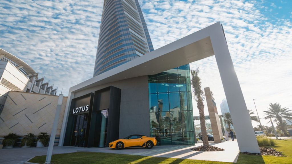 VIDEO: Brit Supercar Lotus Opens New-Look Showroom In Bahrain