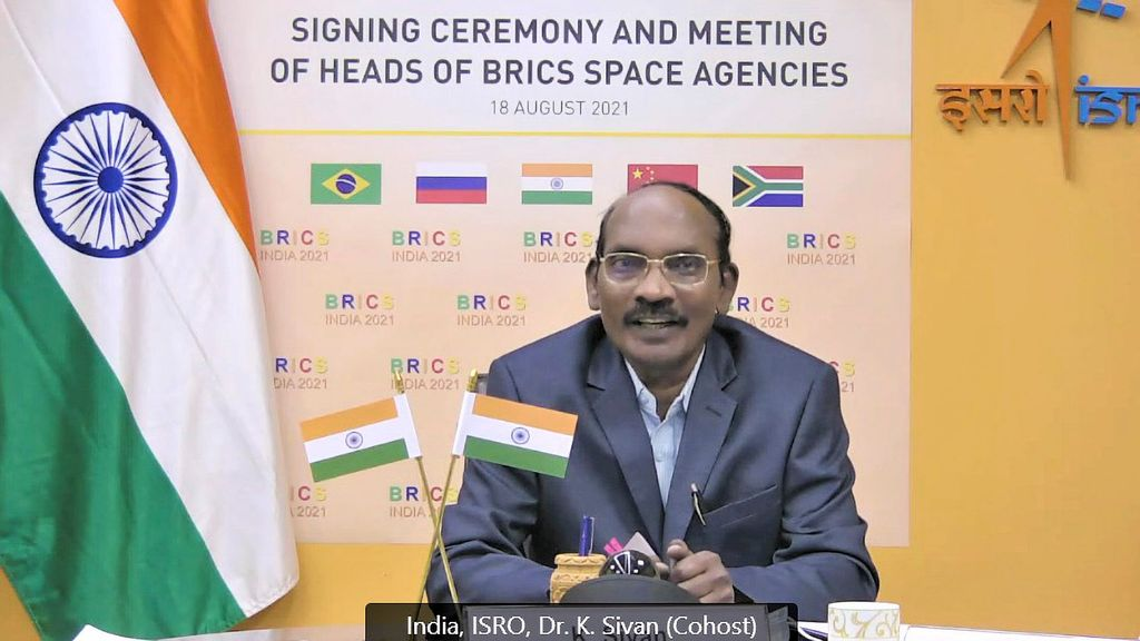 BRICS Members To Share Data From Earth Remote Sensing Satellites