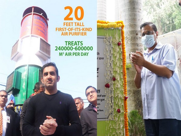 Smog towers inaugurated by BJP MP Gautam Gambhir and Delhi CM Arvind Kejriwal (Photo/Twitter)