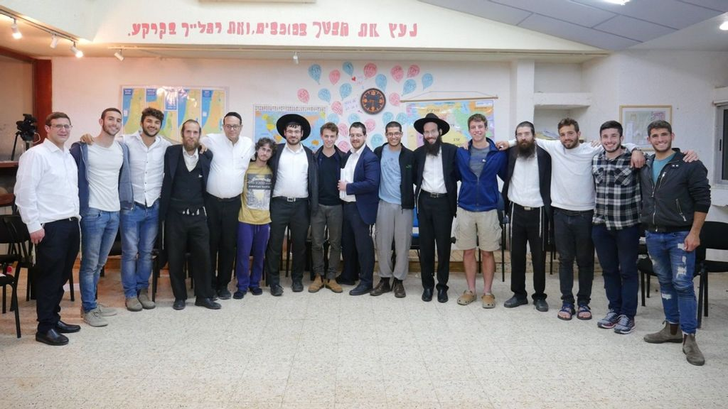 Religious And Secular Israeli Teens Find Common Ground